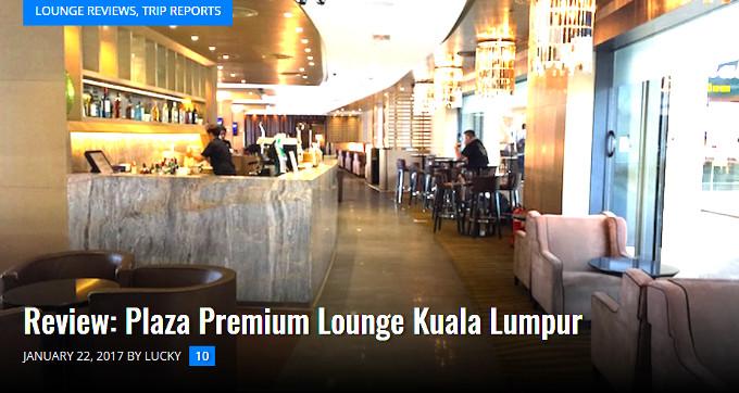 マレーシア クアラルンプール空港 Plazaプレミアラウンジ