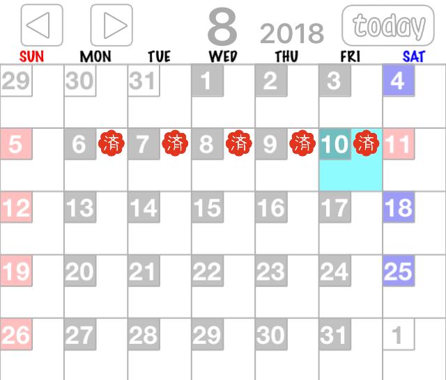 fx_trade_2018_aug_week2th_calender