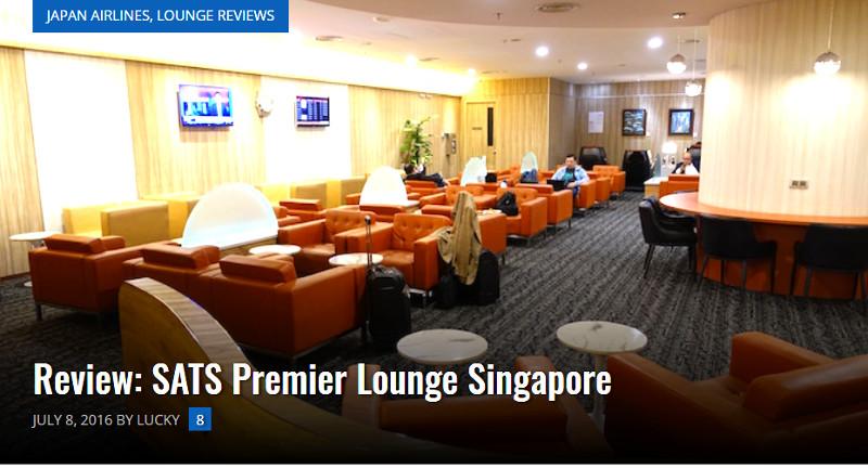 シンガポール チャンギ空港 SATSプレミアラウンジ