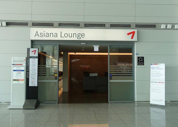 韓国ソウル 仁川国際空港 アシアナビジネスラウンジ外観