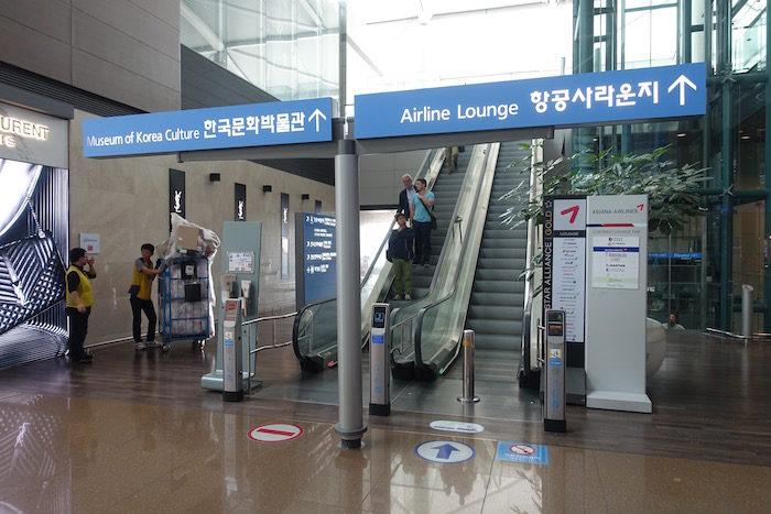 韓国ソウル 仁川国際空港 サテライトターミナル