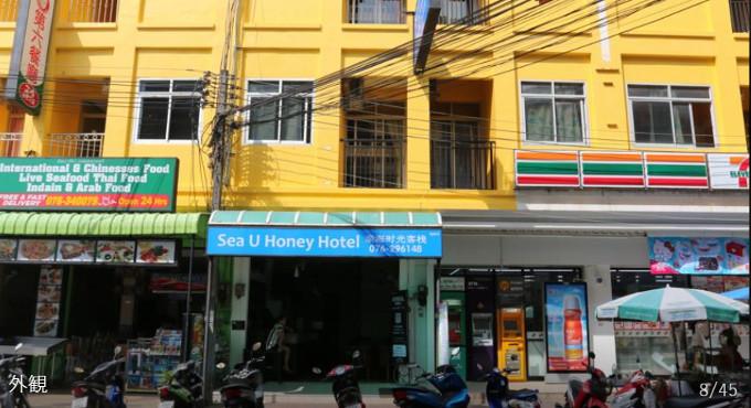 タイ プーケット パトンビーチ バングラ通り SeeUHoney 外観